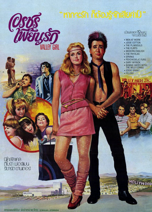 valleygirlforeignposter.jpg