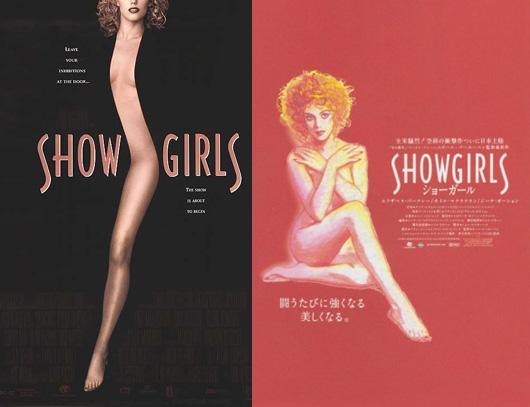 showgirlsposters.jpg